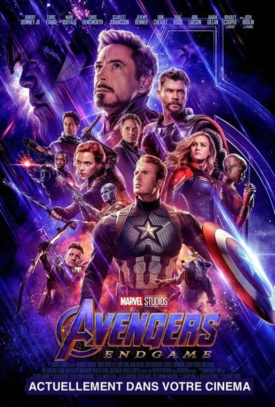 AVENGERS : ENDGAME ACTUELLEMENT AU CENTRAL